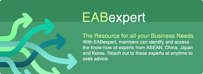 EABexpert - The Resource for all your Business Needs